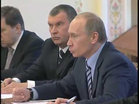 Russia-Ukraine Gas Dispute Deadlocked - Europe Freezes