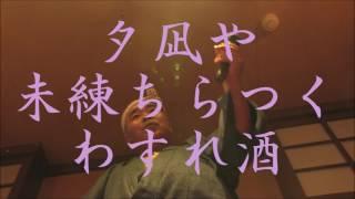 作詞:志賀大介、作曲:伊藤雪彦 (/ω\)ハズレていまする(^^