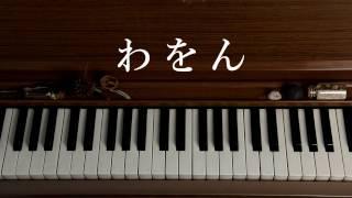 はるまつあるふゆ 森本航賢 畑下マユ http://harumatsuarufuyu.web.fc2....