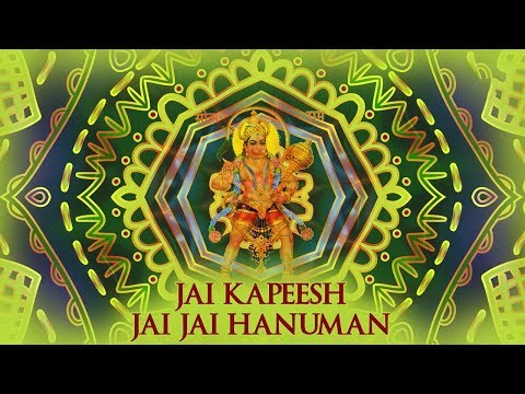 Jai Kapeesh Jai Jai Hanuman | Rattan Mohan Sharma | Divya Jyoti | Times Music Spiritual