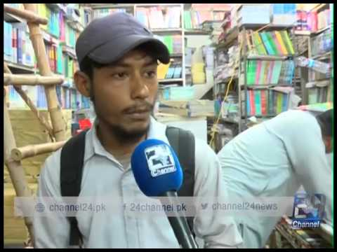 24 Report: High prices of books on Urdu Bazar Gujranwala