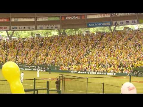 阪神タイガース ラッキー7 六甲おろし 20150531西武プリンス