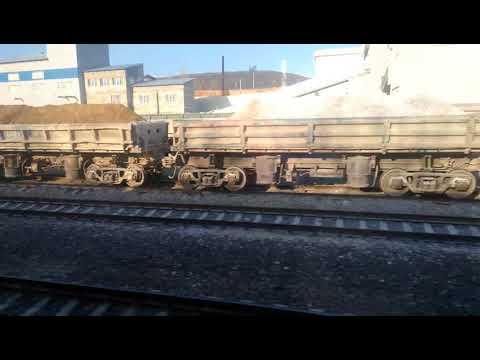 Вот почему поезда в Украине сходят с рельс.