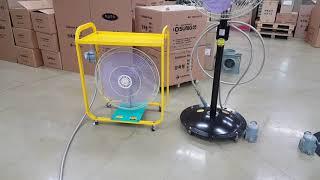 내압방폭형 캐스터선풍기(작업대형) 오성에어테크 032-…