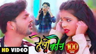 #Video Song - आ गया Tik Tok पे धूम मचाने वाला गाना - #Hello Kaun - #Ankush Raja & #Antra Singh