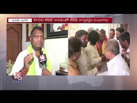 TDP Candidate Kuna Venkatesh Face To Face, Slams Talasani Over Sanathnagar Development | V6 News
