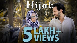 Hijab ഹിജാബ് Malayalam Short Film | 2019 | HomeTown Productions