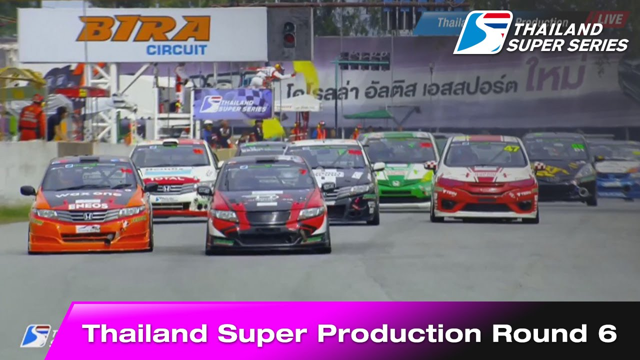Highlight Thailand Super Production Round 6 | Bira International Circuit