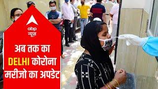 Rate of COVID cases decreases in Delhi