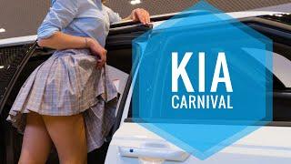 Kia Carnival - передаем за проезд!  Киа Карнивал, обзор, тест-драйв