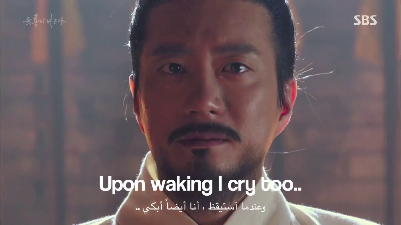 Download Song of Chungsan, a Goryeo period song