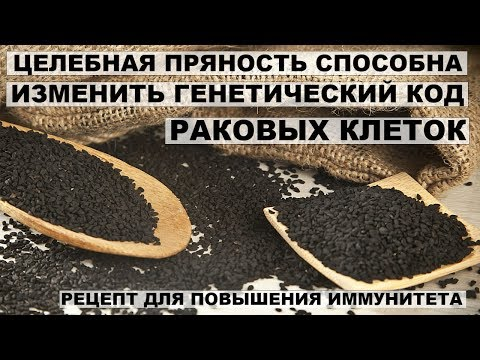 muslim-info • View topic - Масло черного тмина. Black Seed Oil
