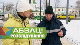 Хто заробляє на українських курцях – Секретні матеріали