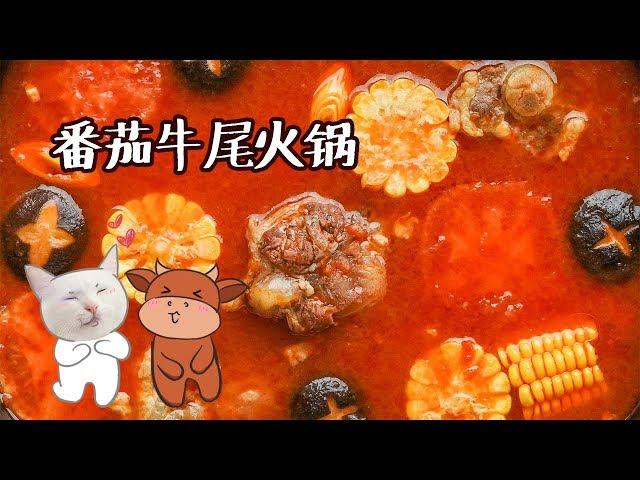 宣布一下,我有那个陪我一起吃火锅的人了!