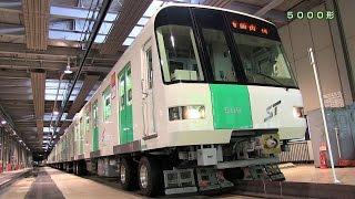 札幌市営地下鉄南北線(真駒内→麻生)