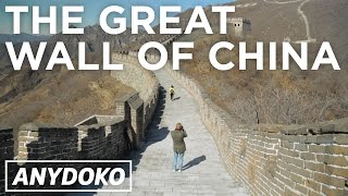 The best part of the great wall of china without tourists!