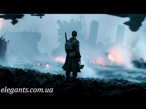 Захватывающий фильм о войне «Город 44», на Elegants.com.ua - канал «Элегант Плюс» Сумы (Украина)