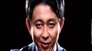 有吉弘行がデンジャラス・ノッチとお気に入りの替え歌で上機嫌で盛り上...
