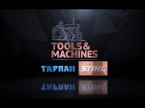 Группа компаний Tools&Machines