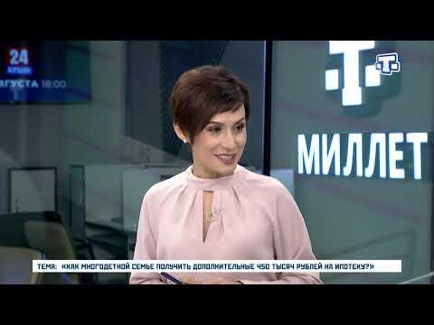 «Как многодетной семье получить дополнительные 450 тысяч рублей на ипотеку?»