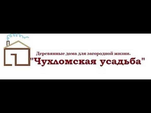Новый русский плотник...)))
