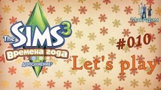 Давай играть в Симс 3 Времена года #010 Хэллоуин