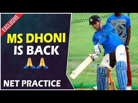 MS Dhoni is