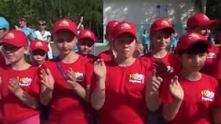 50 лет Детскому оздоровительному лагерю «Березка»