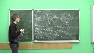 Подготовка к олимпиаде по математике