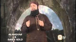 Owais Raza Qadri  - Al Nabi Sallu Aleh  Complete