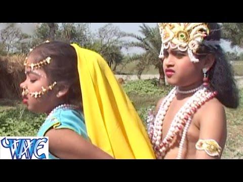 Krishan Bhajan - छोड़ा कलाई कृष्ण कन्हाई - Basuriya Mohan Ke | Anjali Bharadwaj | Krishan Bhajan
