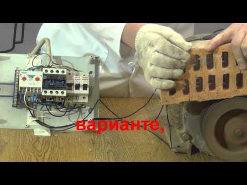 Защита двигателя от перегрузки