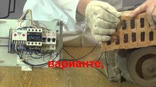 Смотреть видео выбор автоматического выключателя для электродвигателя