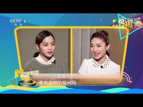 [我愛我的祖國] 系列專訪-歐陽娜娜:以身為中國人而驕傲 (4:50獻唱-我愛我的祖國)