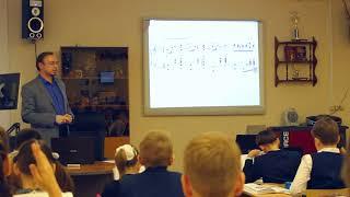 Урок музыки. 5 класс