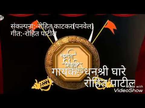 Mazya Devach Nav Gajtay Dj Atul Bhoir #1