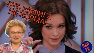 Российское телевидение НА ДНЕ? Шурыгина, Жить Здорово и прочий бред на ТВ. [ПОБОЛТАЕМ]