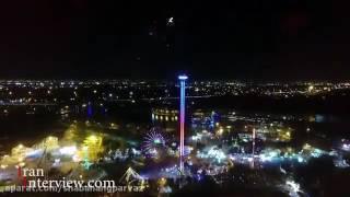 Happy New Year 2017 From Beautiful Tehran