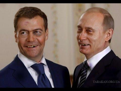 Путин отменил уголовное наказание за домашние побои - Цензор.НЕТ 1515