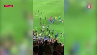Матч чемпионата Франции прервали из за драки футболистов с болельщиками