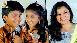 Meena Daughter Nainika & Raghavan Cute Speech | Bhaskar Oru Rascal  Audio Launch