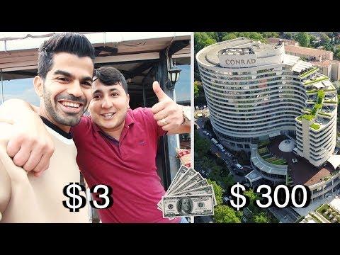 تجربة: فندق 3$ ضد فندق 300$