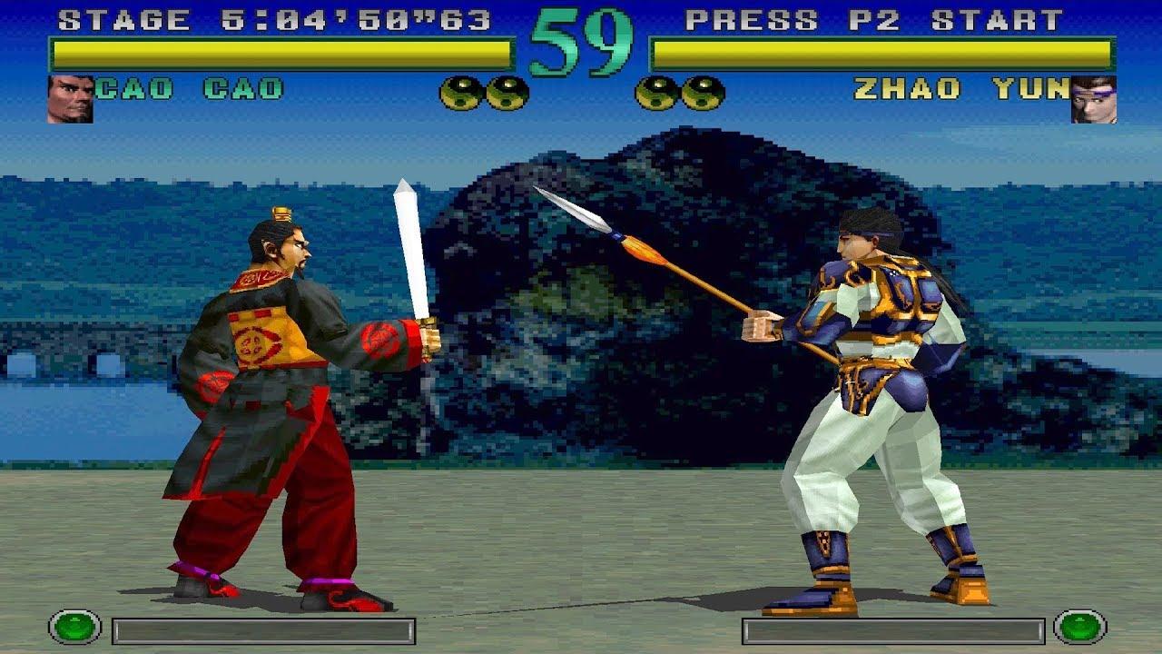 Dynasty Warriors PS1 ROM #9