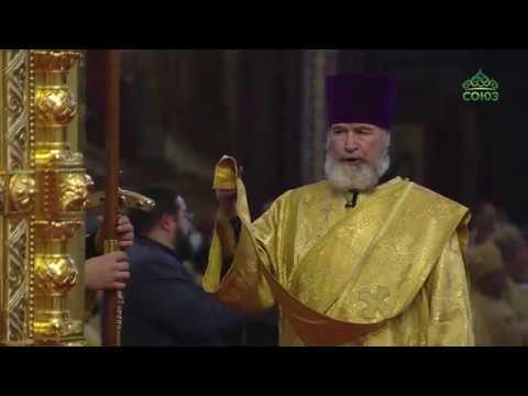 Божественная литургия, г. Москва, Храм Христа Спасителя, 3 ноября 2019 г.