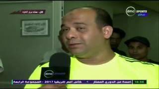 فيديو| وليد صلاح الدين: اتعاقبنا بعد إحراز هدف جميل