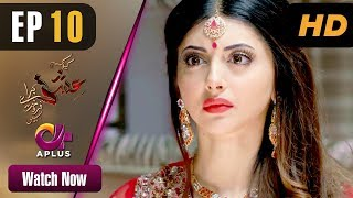 Kyunke Ishq Baraye Farokht Nahi - Episode 10   Aplus Dramas   Junaid Khan, Moomal   Pakistani Drama