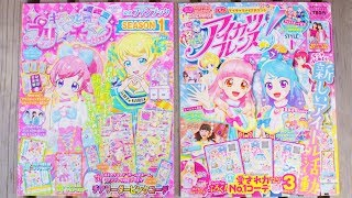 Aikatsu Friends & Kiratto PriChan Fan Books