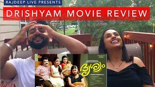 Drishyam Movie Review | Mohanlal, Jeetu Joseph | OMG!!! Best Movie EVER??!!