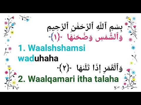 quran:-91.-surah-ash-shams-(the-sun):-arabic-and-english