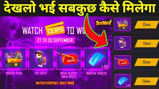 HOW TO COMPLETE WATCH CLIPS TO WIN EVENT & GET FREE ROCKSTAR BUNDLE & KITTY PET BOOYAH EVENT DETAILS